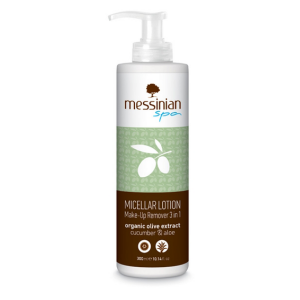 Reinigingslotion, micellair water en make-up remover  in één